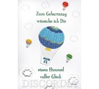 """Сложенная открытка """"Geburtstag Ballon"""""""