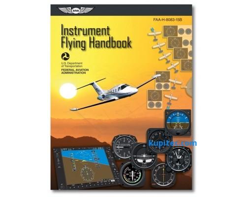 Справочник по полетам на приборах asa