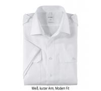 Белая рубашка Pilot - короткий рукав, талия, современный крой